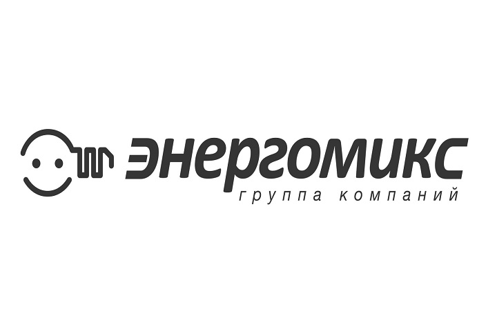 Энергомикс