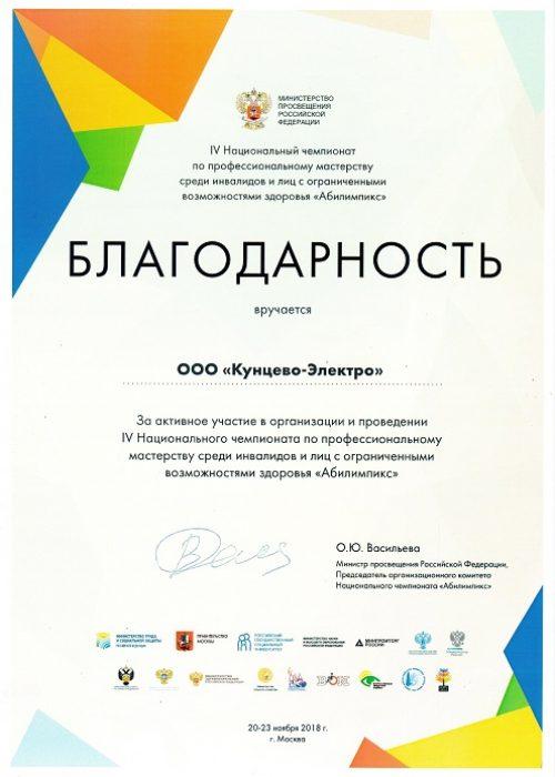награда (9)